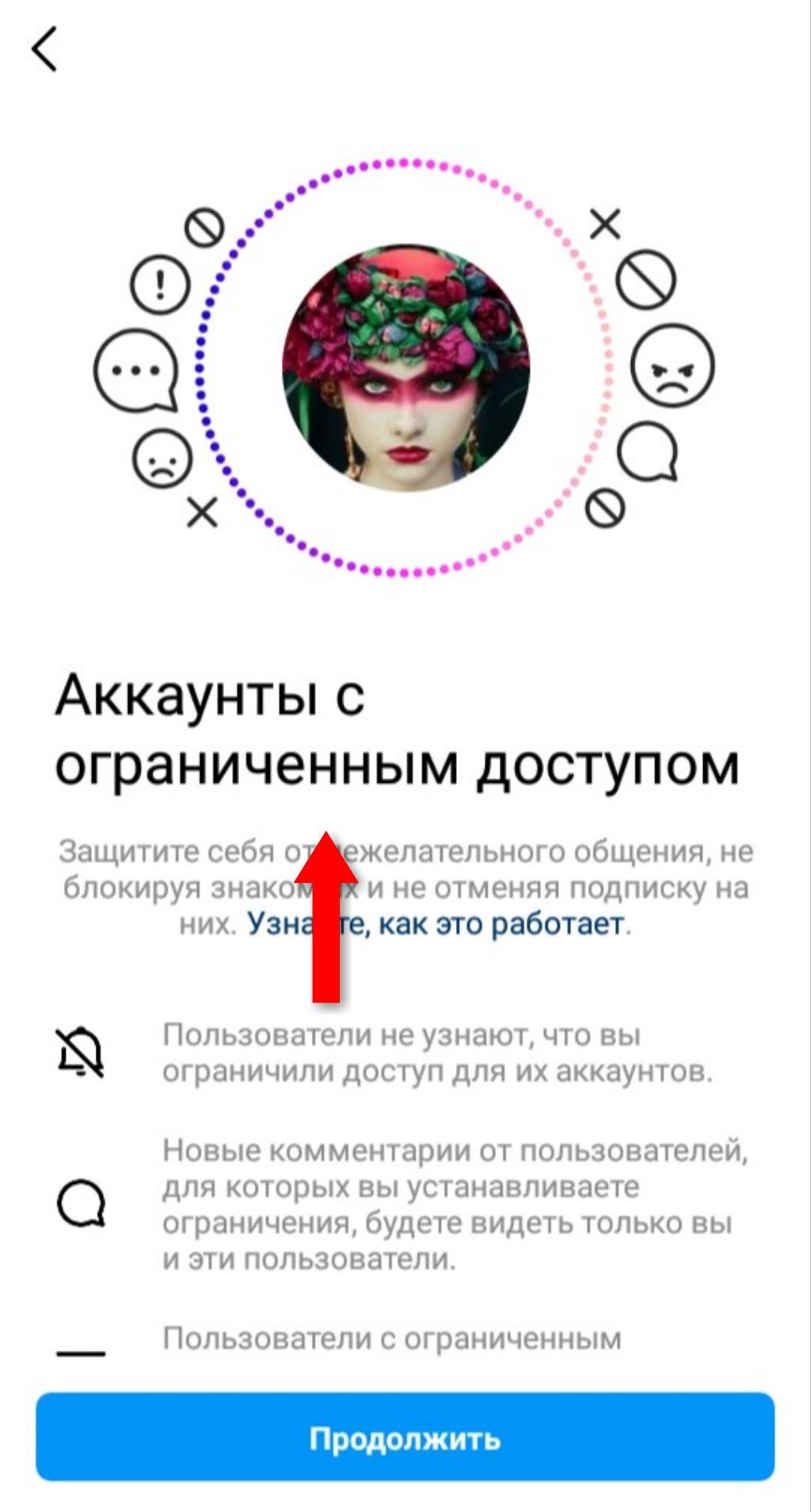 InFrame_1627613499705.jpg