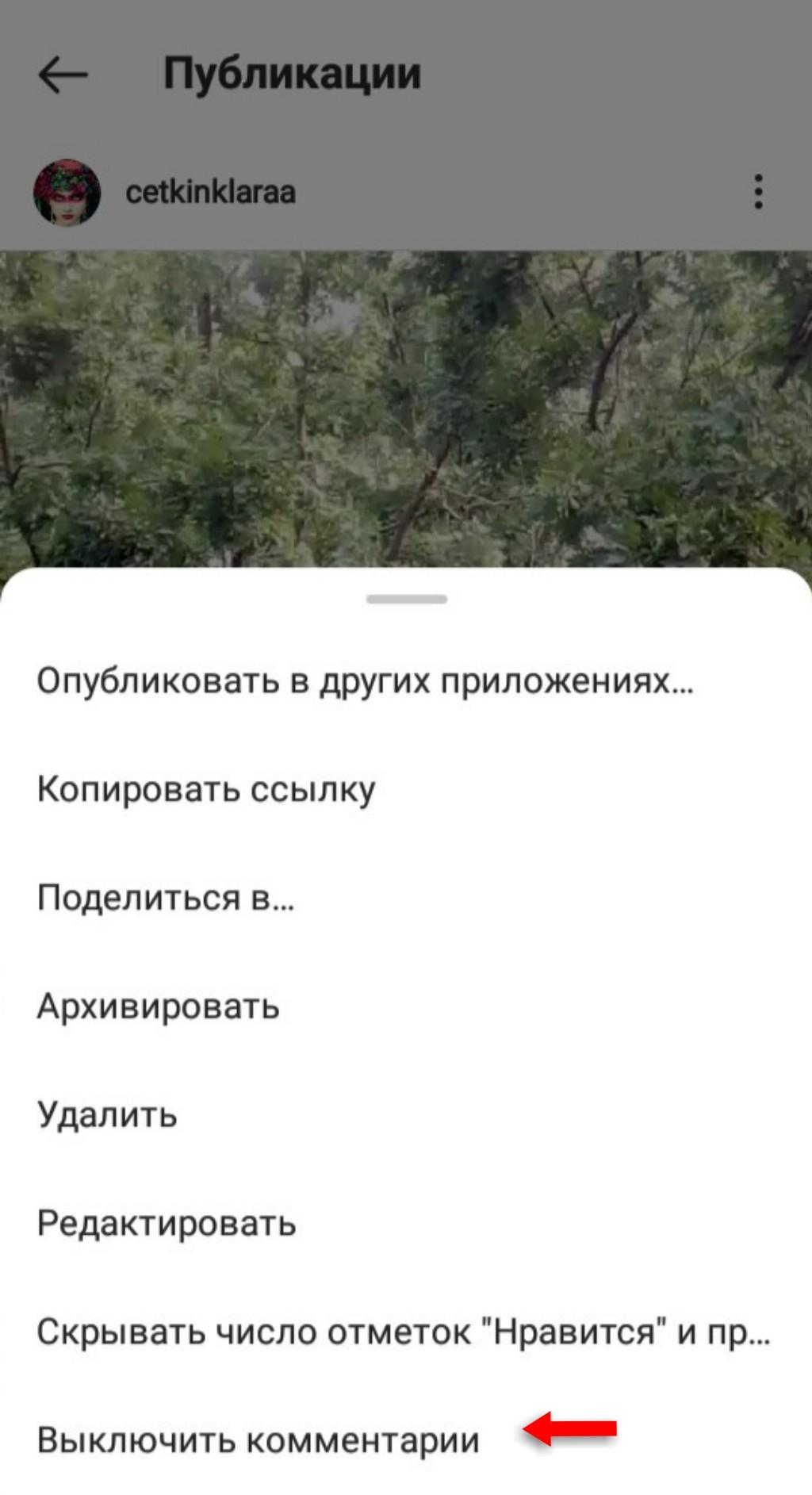 InFrame_1627616206778.jpg