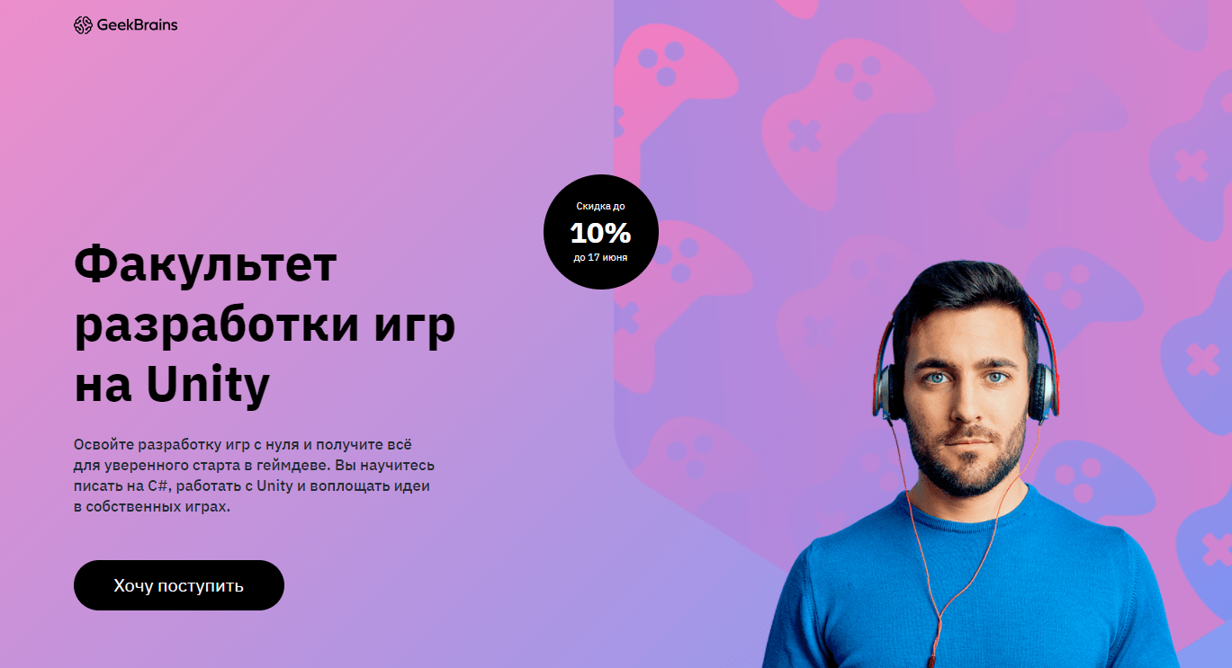 geek1.png