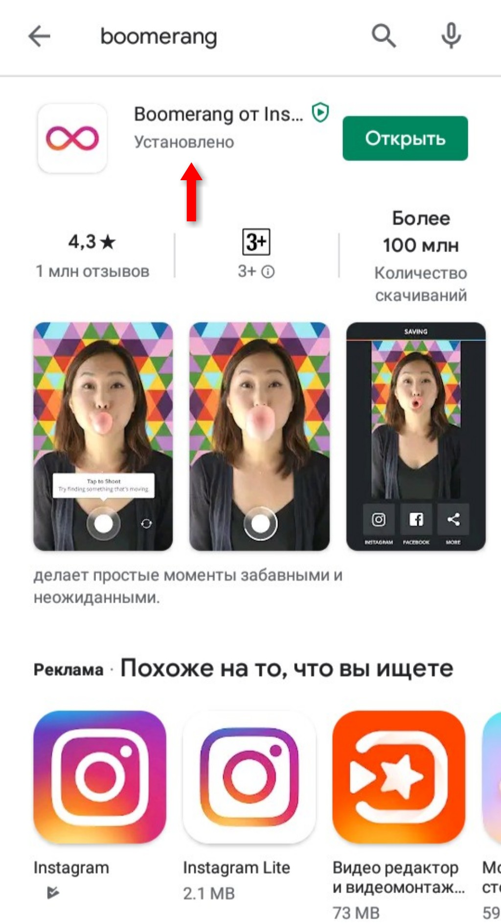 InFrame_1627563856702.jpg