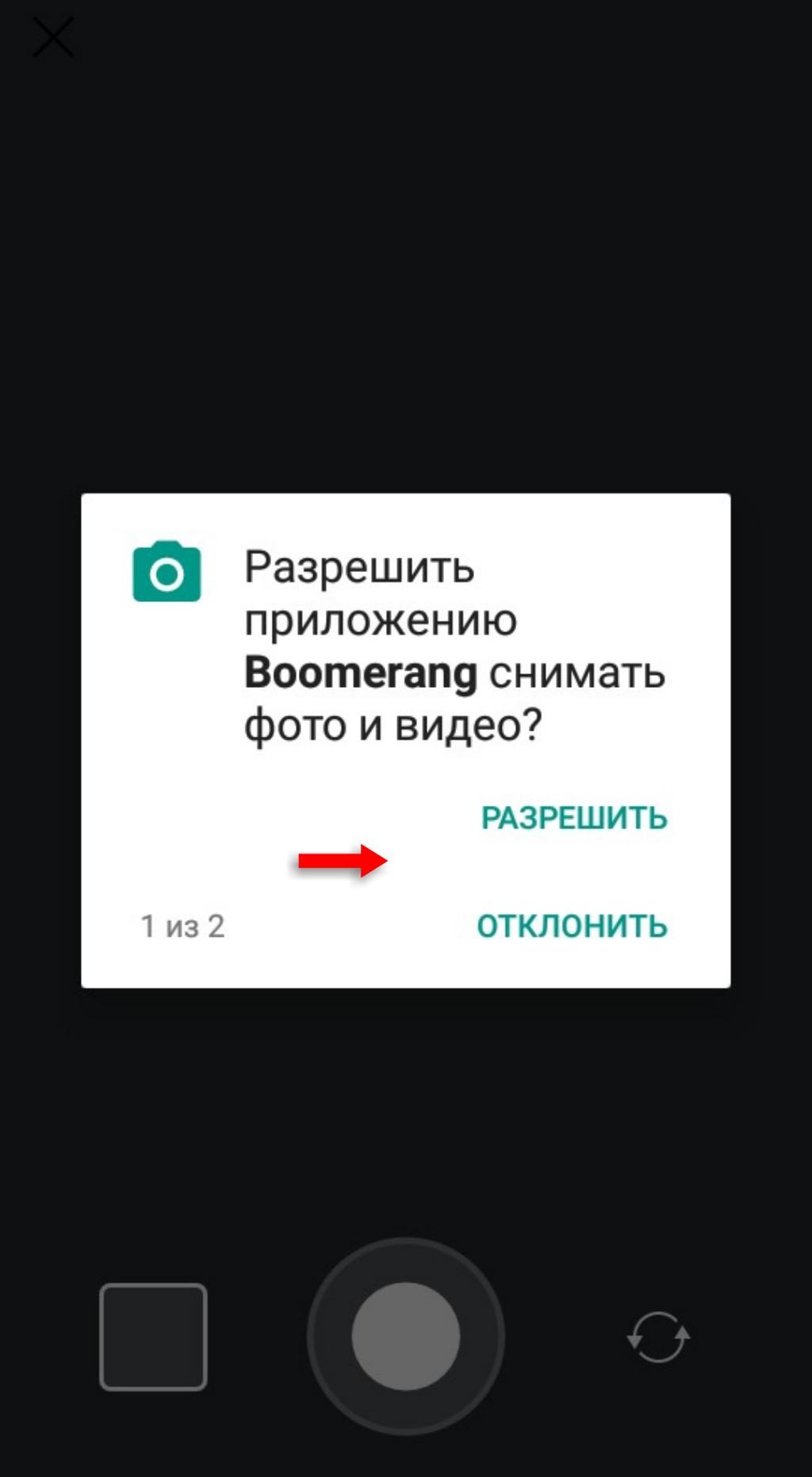 InFrame_1627568554119.jpg
