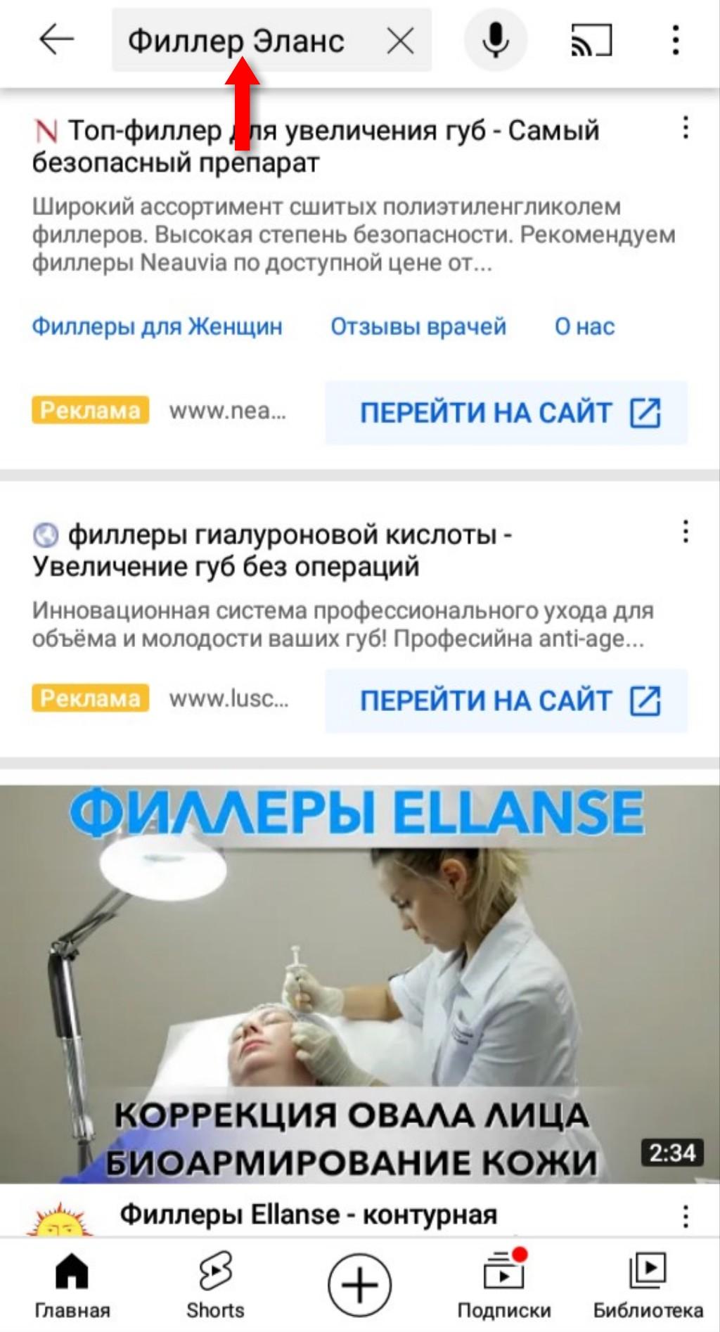 InFrame_1627991329839.jpg