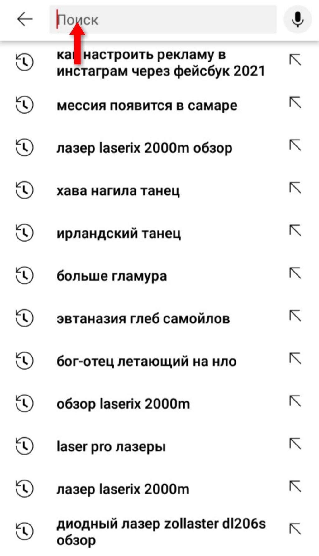 InFrame_1627991295160.jpg