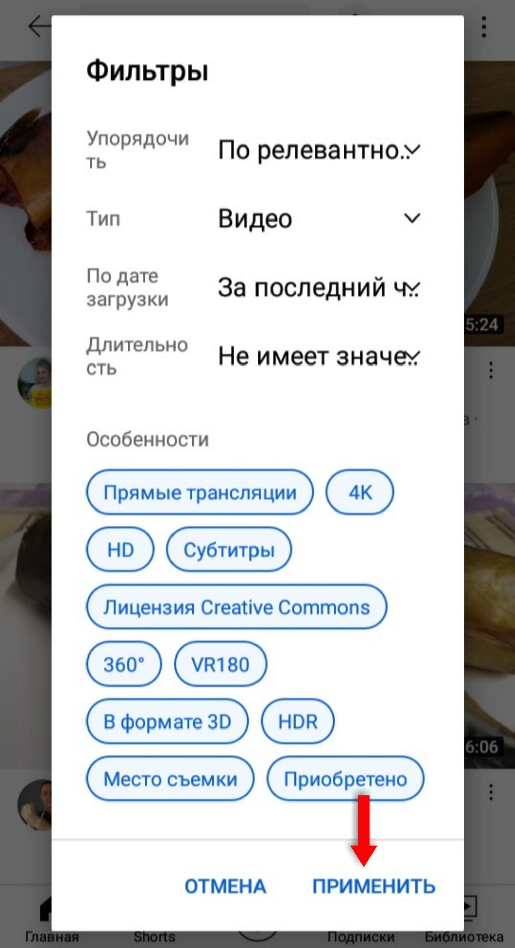 InFrame_1628010528491.jpg