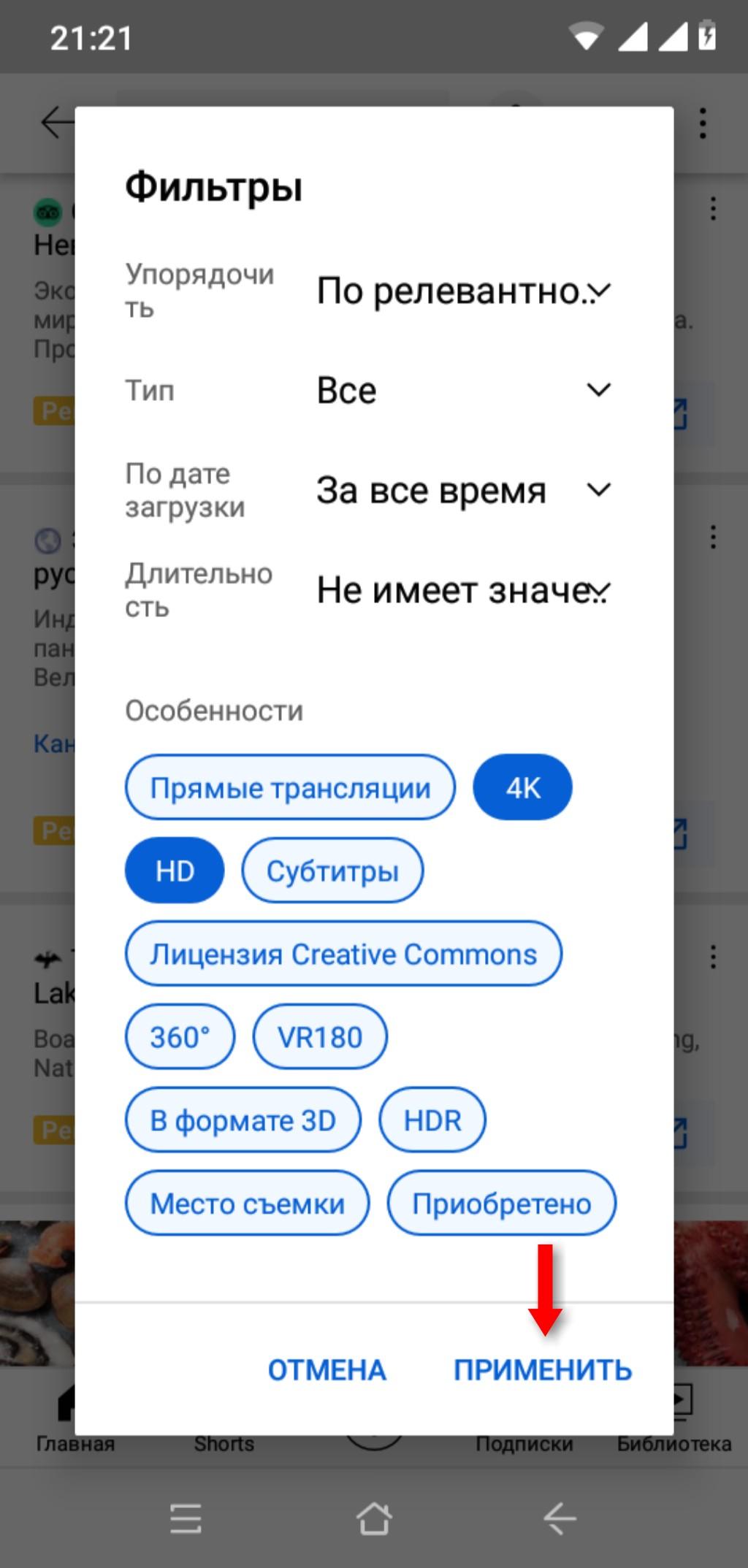 InFrame_1628015010475.jpg