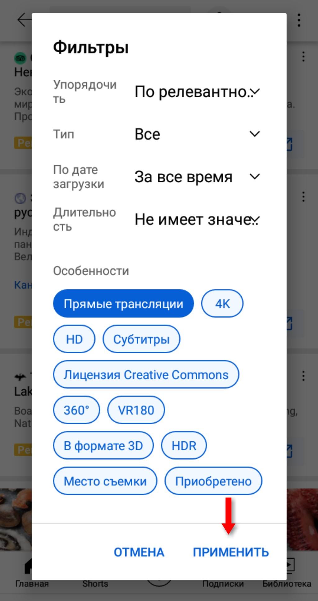 InFrame_1628015790372.jpg