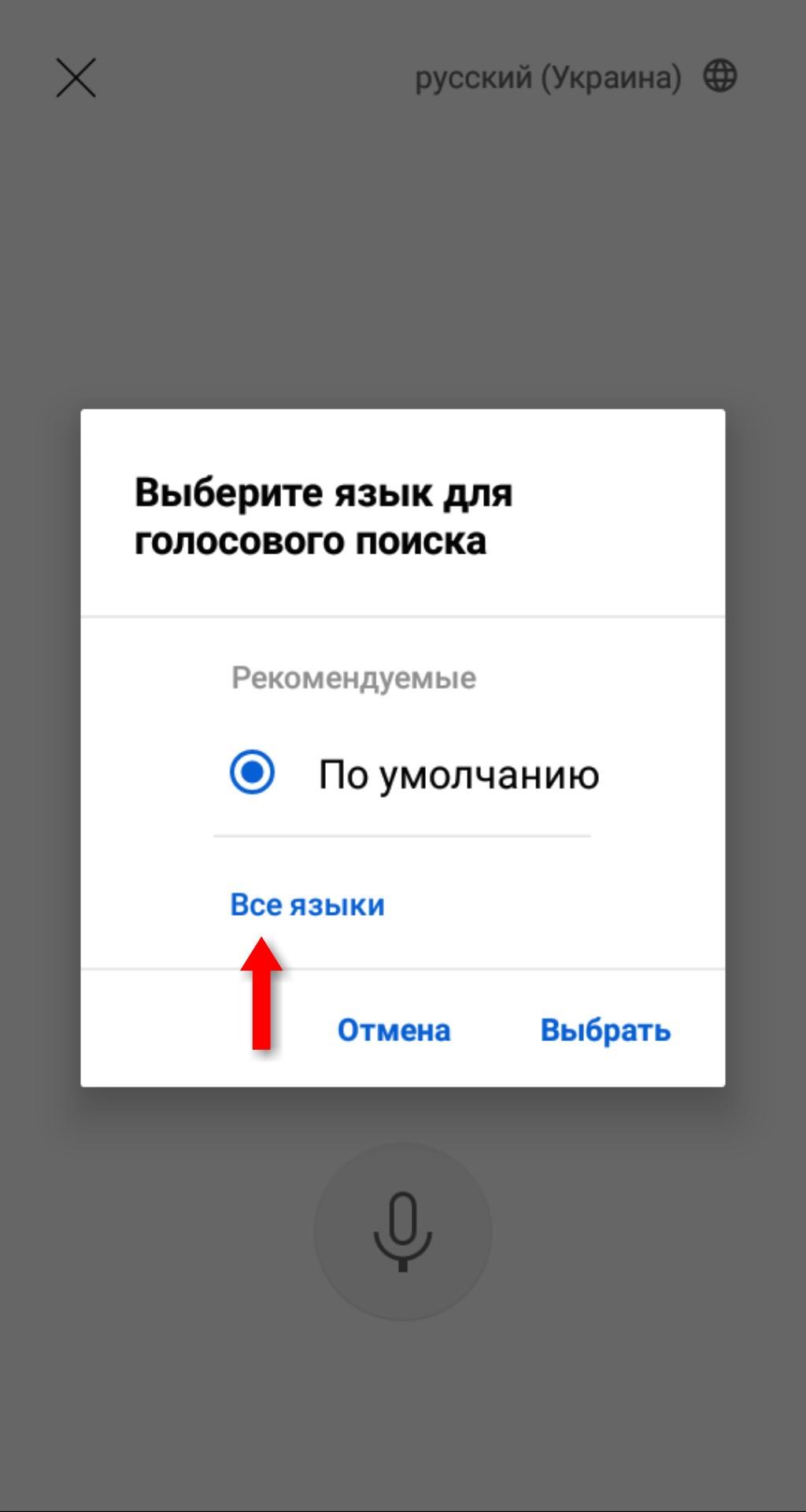 InFrame_1628019307497.jpg
