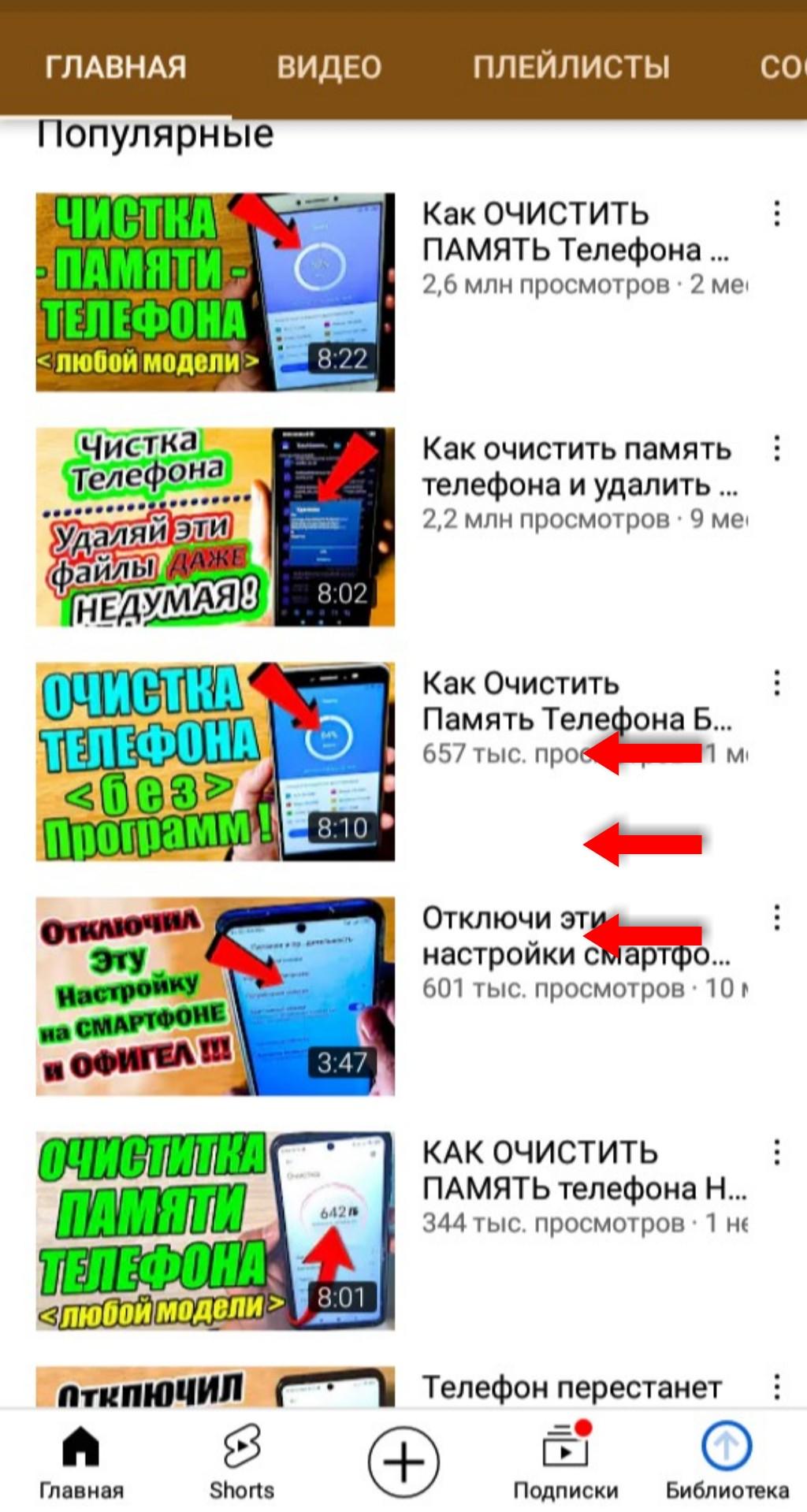 InFrame_1628266693145.jpg
