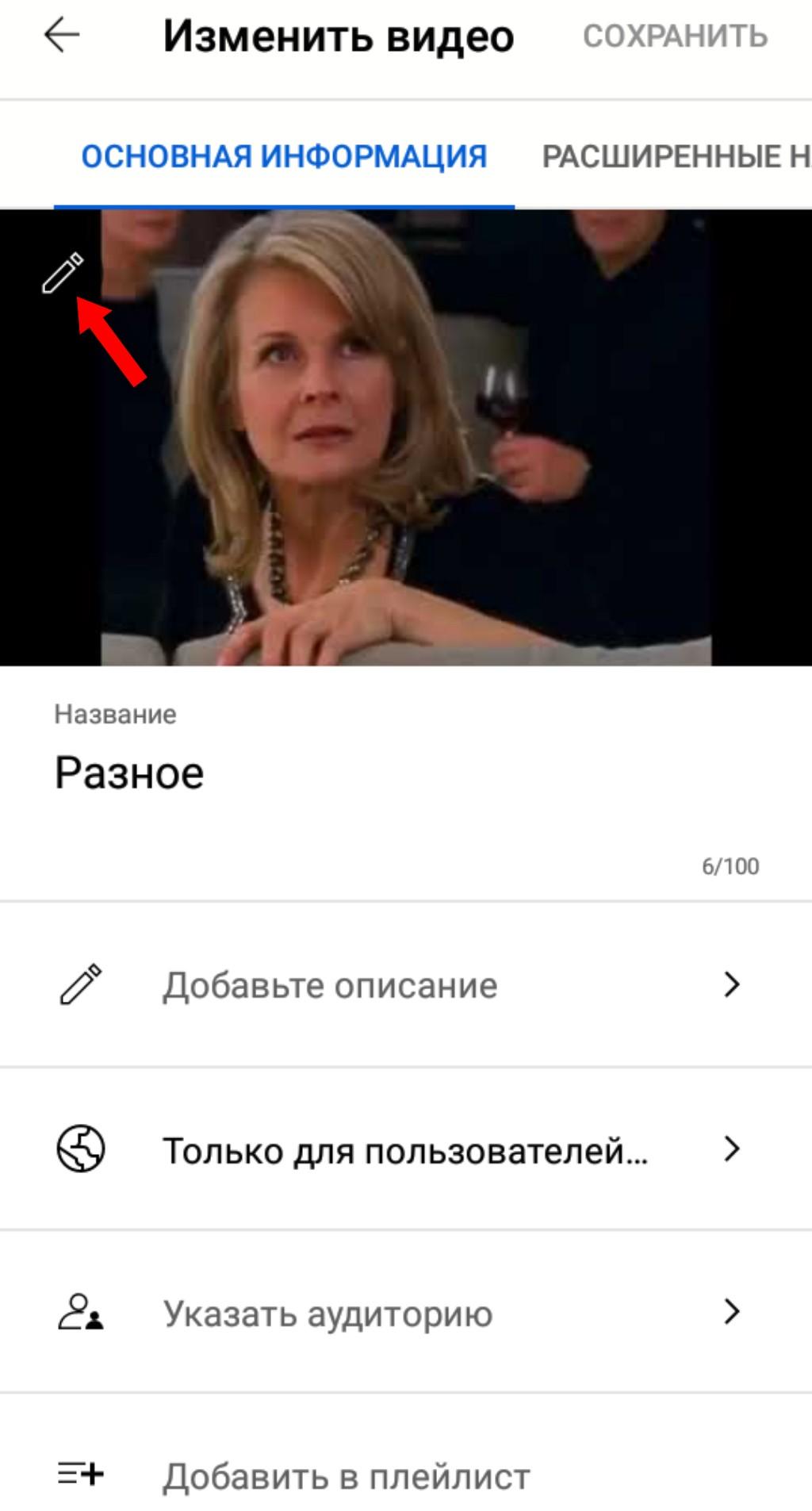 InFrame_1628297491457.jpg