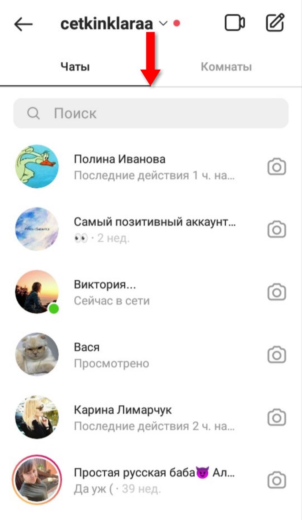 InFrame_1628466241170.jpg