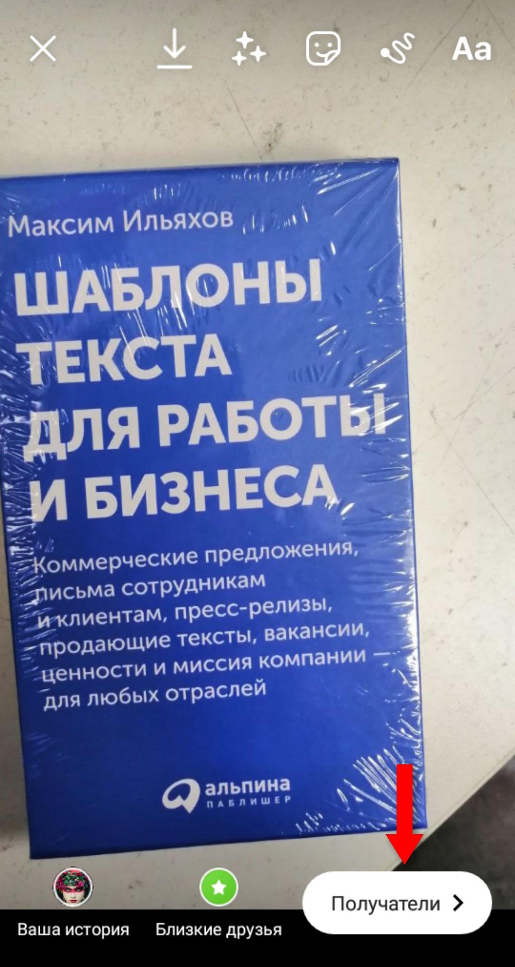 InFrame_1628473861429.jpg