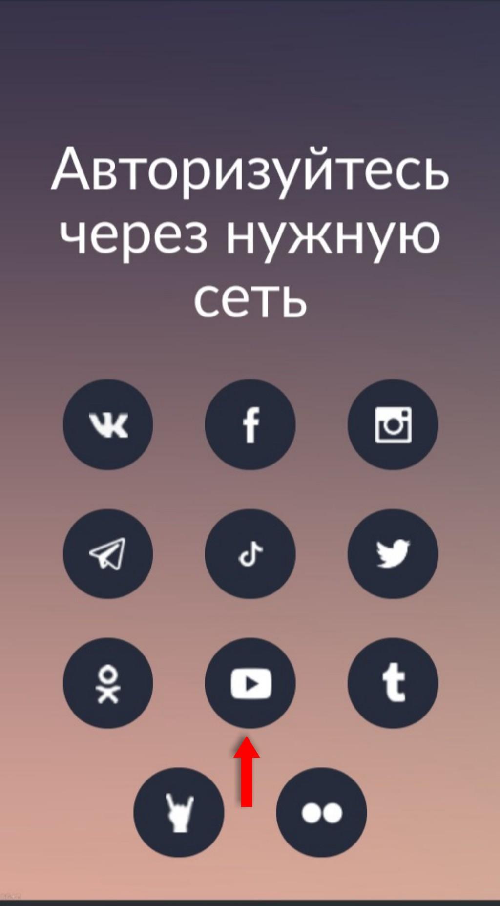 InFrame_1628897938029.jpg