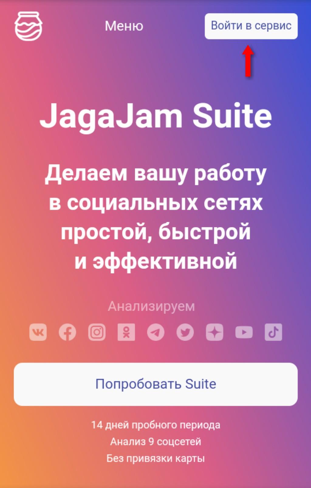 InFrame_1628907877609.jpg