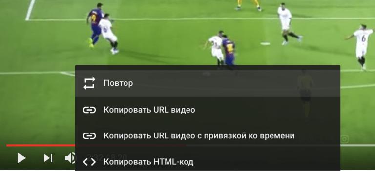 Snimok-ekrana-2020-04-03-v-19.55.54-768x351.png