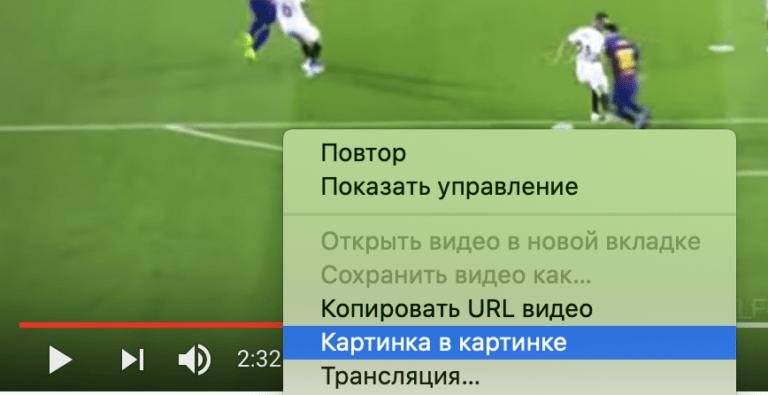Snimok-ekrana-2020-04-03-v-19.56.06-768x395.png