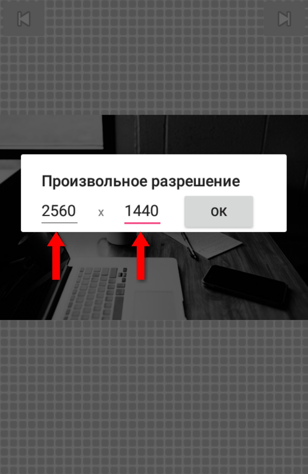 InFrame_1629669559319.jpg