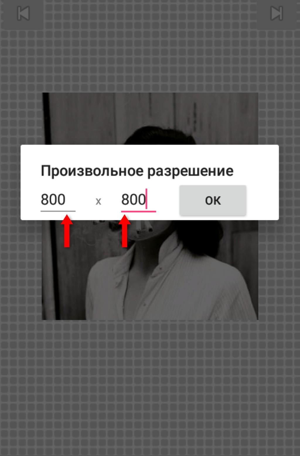InFrame_1629674710642.jpg
