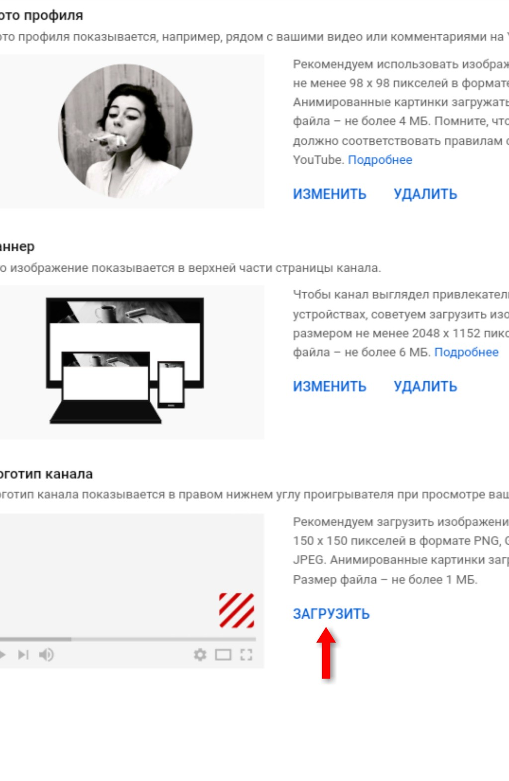 InFrame_1629674919453.jpg