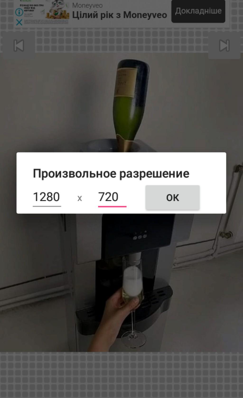 InFrame_1629677756010.jpg