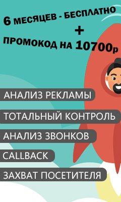 Lptracker-240x400